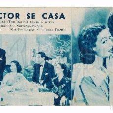 Cine: PROGRAMA TARJETA COLUMBIA *EL DOCTOR SE CASA* LORETTA YOUNG RAY MILLAND. Lote 79810225