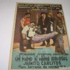 Cine: PROGRAMA DE CINE....JAIMITO CONTRA DINAMITA.. Lote 80458257