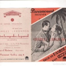 Cine: ENTRE LA ESPADA Y LA PARED, GARY COOPER, CHARLES LAUGHTON, DOBLE PARAMOUNT AÑOS 30. Lote 80734766