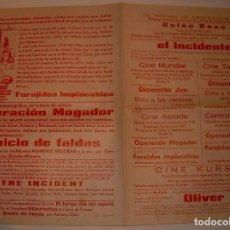 Cine: PROGRAMA DE MANO DOBLE. OLIVER, DINAMITA JIM, EL INCIDENTE, FORAJIDOS IMPLACABLES, IGUALADA 1970. Lote 81576412