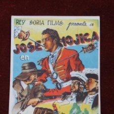 Cine: PROGRAMA CAPITAN AVENTURERO, CINE GREJ PARQUE DE RECREOS, TORRE PACHECO 1947. Lote 81851912