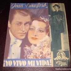 Cine: ANTIGUO PROGRAMA DE MANO YO VIVO MI VIDA . JOAN CRAWFORD . DIPTICO CINE GOYA AÑO 1936. Lote 82048120