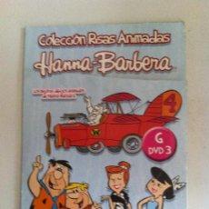 Cine: COLECCION RISAS ANIMADAS HANNA - BARBERA. Lote 84816556