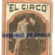 Cine: (PG-170427)EL CIRCO, CHARLES CHAPLIN, CHARLOT. PATHÉ CINEMA. DESPLEGABLE CON 15 FOTOS. Lote 84847892