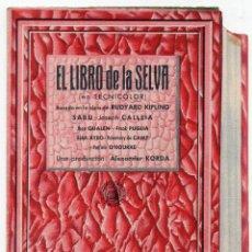 Cine: PRO016 EL LIBRO DE LA SELVA. SABU. TROQUELADO. CON PUBLICIDAD. RIPOLL. 1942. Lote 84938796