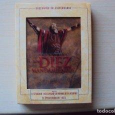 Cine: SUPER DVD DE LOS DIEZ MANDAMIENTOS. Lote 85823212