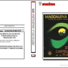 Cine: CORTOMETRAJE DOCUMENTAL DE LAS FIESTAS DE LA MAGDALENA DE 1975 EN CASTELLON. Lote 87423428