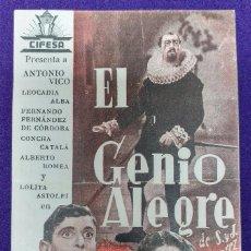 Cine: PROGRAMA DE CINE ORIGINAL. EL GENIO ALEGRE. RARO Y ESCASO. CIFESA. CINEMA CARRASCO HARO. LA RIOJA.. Lote 87797520