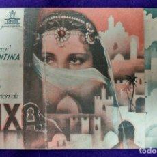 Cine: PROGRAMA DE CINE ORIGINAL. LA CANCION DE AIXA. DOBLE. RARO ESCASO.TEATRO BRETON HARO.LA RIOJA.CIFESA. Lote 87810672