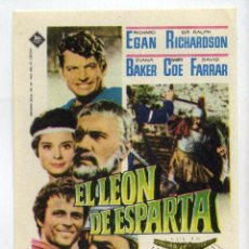 Cine: EL LEÓN DE ESPARTA, CON RICHARD EGAN. S/I.. Lote 218343477