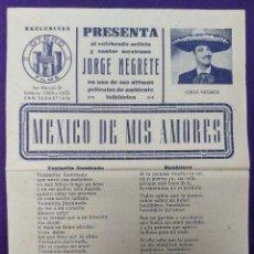 Cine: PROGRAMA DE CINE ORIGINAL. MEXICO DE MIS AMORES. TAMAÑO MAYOR. RARO ESCASO.SAN SEBASTIAN OTERO FILMS. Lote 88137272