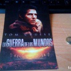 Cine: FOLLETO - LA GUERRA DE LOS MUNDOS - LANZAMIENTO DVD - TOM CRUISE. Lote 89278516