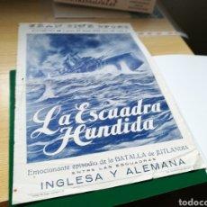 Cine: RARO PROGRAMA GRANDE DE CINE MUDO. LA ESCUADRA HUNDIDA. CON PUBLICIDAD CINE MUDO DE CARTAGENA. 1928. Lote 89395435