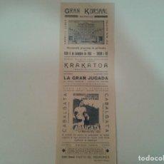 Cine: KRAKATOA, LA GRAN JUGADA Y CABALGATA PASQUIN. Lote 90219356