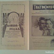 Cine: GARY COOPER Y MARLENE DIETRICH EN MARRUECOS PROGRAMA DOBLE LOCAL. Lote 90371524