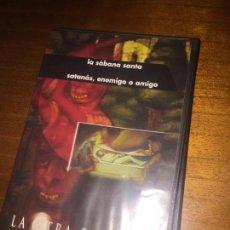 Cine: LA OTRA REALIDAD, LA SABANA SANTA,SATANAS AMIGO O ENEMIGO. Lote 90679435