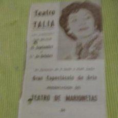 Cine: ANTIGUO PROGRAMA HERTA FRANKEL . TEATRO MARIONETAS , FOTOS TRIPTICO AÑOS 60. Lote 92685950