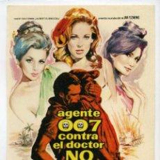 Cine: AGENTE 007 CONTRA EL DOCTOR NO, CON SEAN CONNERY. S/I.. Lote 106572016
