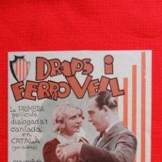 Cine: DRAPS I FERRO VELL, IMPECABLE DOBLE, 1A. PELÍCULA DIALOGADA EN CATALÁN, 1934, CP CINEMA BERGADÁ. Lote 94157420