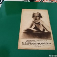 Cine: PROGRAMA DE CINE CARTÓN. LA PARADA DE LOS MONSTRUOS. AÑOS 30. Lote 107364210