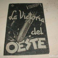 Cine: LA VICTORIA DEL OESTE , DOBLE . Lote 95585839
