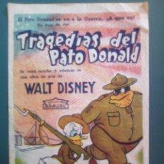 Cine: TRAGEDIAS DEL PATO DONALD CINE GOYA WALT DISNEY. Lote 95727211