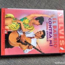 Cine: DVD EL BARRIO CONTRA MI - KING CREOLE - ELVIS PRESLEY - 1958. Lote 95802935