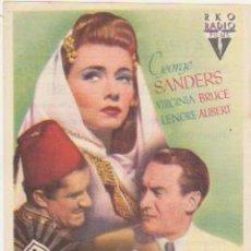 Cine: ARABIA. SENCILLO DE RKO RADIO. TEATRO MARÍA LUISA - MÉRIDA 1948.. Lote 95959411