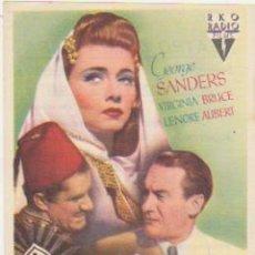 Cine: ARABIA. SENCILLO DE RKO RADIO. TEATRO MARÍA LUISA - MÉRIDA 1948.. Lote 95959543