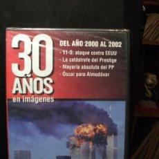 Cine: 30 AÑOS EN IMAGENES DEL 2000 AL 2002 DVD PRECINTADO PEPETO. Lote 96665015