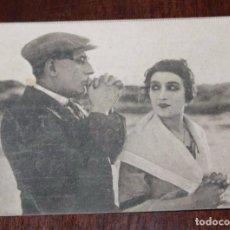 Cine: PROGRAMA DE CARTÓN. CINE MUDO. AÑO 1927. NOCHE DE ALBORADAS, CINE MUDO, CON PUBLICIDAD DEL TEATRO PR. Lote 96736259
