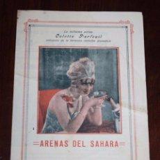 Cine: PROGRAMA GRANDE DOBLE DE ARENAS DEL SAHARA, CON COLETTE DARFEUIL, PROGRAMA VILASECA Y LEDESMA, AÑOS . Lote 96745675