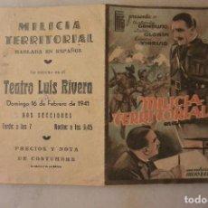 Cine: FOLLETO MANO CINE DOBLE MILICIA TERRITORIAL. Lote 96835227