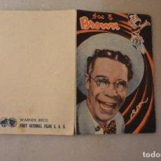 Folhetos de mão de filmes antigos de cinema: FOLLETO MANO CINE DOBLE CAMPEON CICLISTA. Lote 96905711