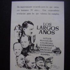 Cine: LOS LARGOS AÑOS, PROGRAMA LOCAL DEL CINE GRAN VIA DE BILBAO. Lote 97415791