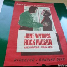 Cine: PROGRAMA DE CINE GRANDE SOLO EL CIELO LO SABE, POR ROCK HUDSON. Lote 97498875
