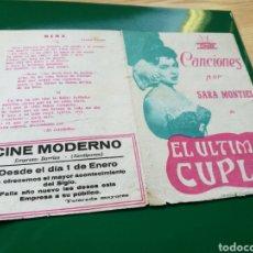Cine: PROGRAMA DE CINE. EL ÚLTIMO CUPLÉ, POR SARA MONTIEL. CINE MODERNO DE SANTIPONCE (SEVILLA). Lote 97515178