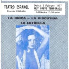 Cine: SARA MONTIEL INCREIBLE SARA PROGRAMA LIBRITO TEATRO ESPAÑOL 1977. Lote 97722515