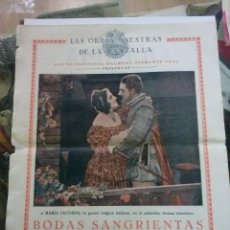 Cine: FOLLETO-CARTEL BODAS SANGRIENTAS 1928 -- OLIMPIA DE HUESCA. Lote 98192911