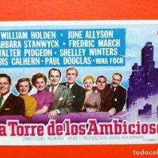 Cine: LA TORRE DE LOS AMBICIOSOS. SENCILLO DE MGM.CINE DORADO. Lote 98435895
