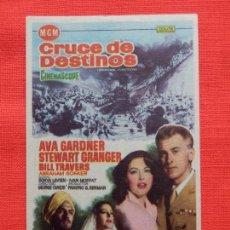 Cine: CRUCE DE DESTINOS, SENCILLO EXCTE. ESTADO, AVA GARDENER STEWART GRANGER, CON PUBLI FORTUNY. Lote 99783747