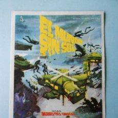 Cine: EL MUNDO SIN SOL (UN FILM DE JACQUES-YVES COUSTEAU) EXCELENTE ESTADO. Lote 101193399