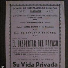 Cine: SU VIDA PRIVADA -PROGRAMA LOCAL MASNOU - GUERRA CIVIL -CNT AIT - AÑO 1937 -VER FOTOS- (C-4003). Lote 101484679