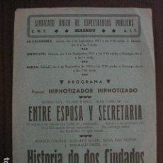 Cine: HISTORIA DOS CIUDADES-PROGRAMA LOCAL MASNOU - GUERRA CIVIL -CNT AIT - AÑO 1937 -VER FOTOS- (C-4006). Lote 101484855