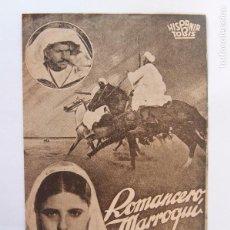 Cine: ROMANCERO MARROQUI AÑO 1939 CON CINE KIOSKO ALFONSO A CORUÑA. Lote 102363263