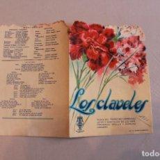 Foglietti di film di film antichi di cinema: LOS CLAVELES. MÚSICA DEL MAESTRO SERRANO. INFORMACIÓN FOTOS.. Lote 103607679