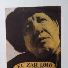 Cine: PROGRAMA DE MANO,FOLLETO CINE DOBLE ORIGINAL, EL ZAR LOCO. Lote 103882767