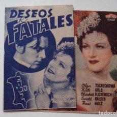 Cine: PROGRAMA DE MANO,FOLLETO CINE DOBLE ORIGINAL, DESEOS FATALES. Lote 103882991