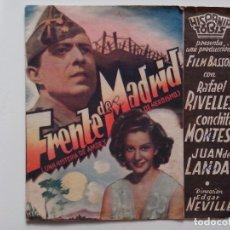 Cine: PROGRAMA DE MANO,FOLLETO CINE DOBLE ORIGINAL, FRENTE DE MADRID. Lote 103883203