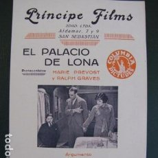 Cine: EL PALACIO DE LA LONA. PRÍNCIPE FILMS. SAN SEBASTIAN. Lote 104060903